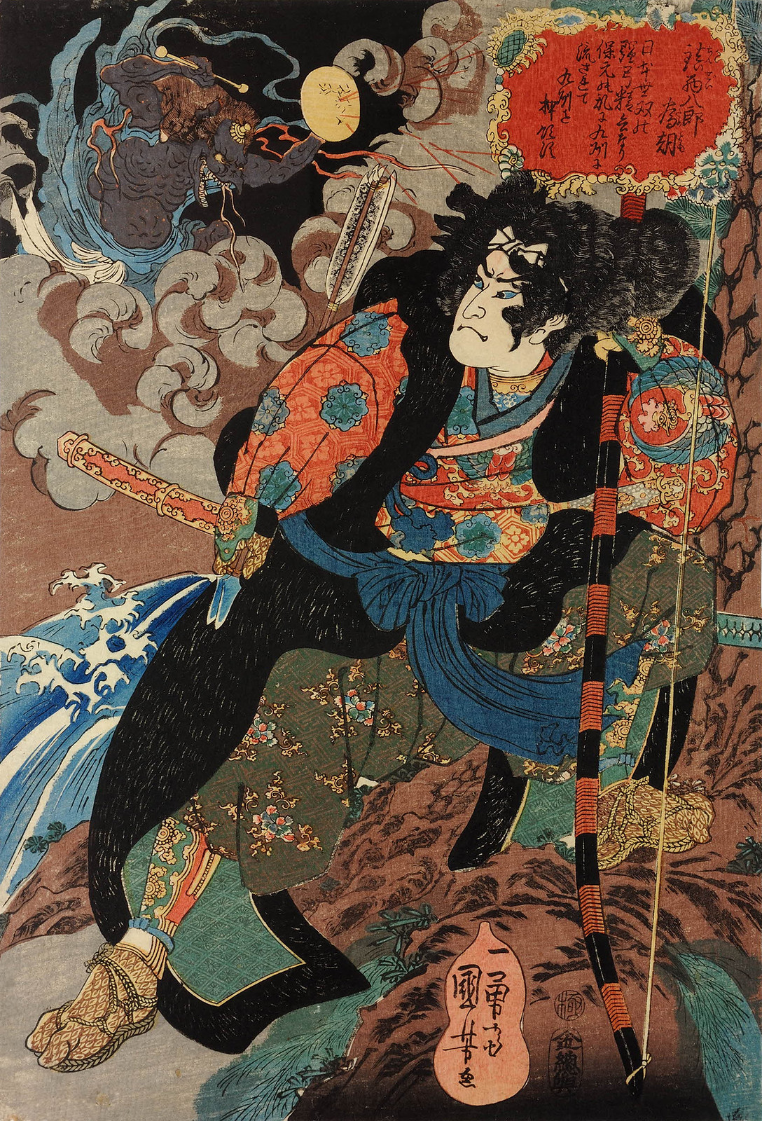 Utagawa Kuniyoshi - oban tate-e. Chinzei Hachiro Tametomo and Raiden, god of thunder, at a waterfall in Kyushu, Edo Period