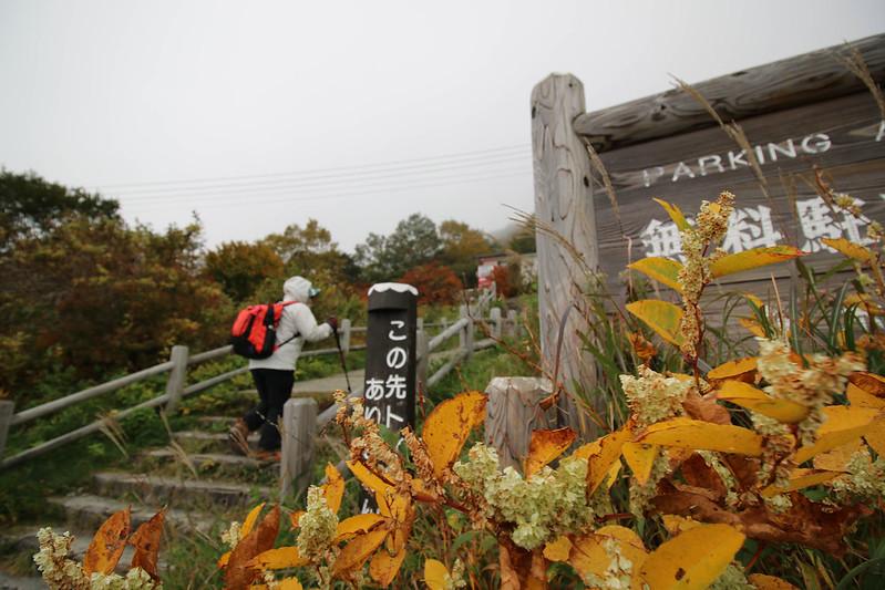 2014-10-04_00020_那須岳.jpg