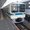 Photo:#6375 inbound Odakyū express By Nemo's great uncle