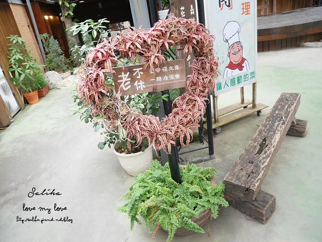 台北一日遊社子島景觀餐廳台北花卉村