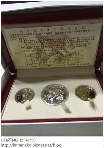猴年紀念幣