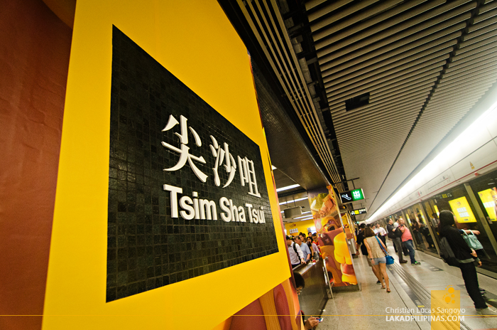 Hong Kong Walk Tsim Sha Tsui Station