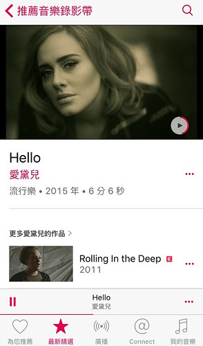 Apple-Music-15