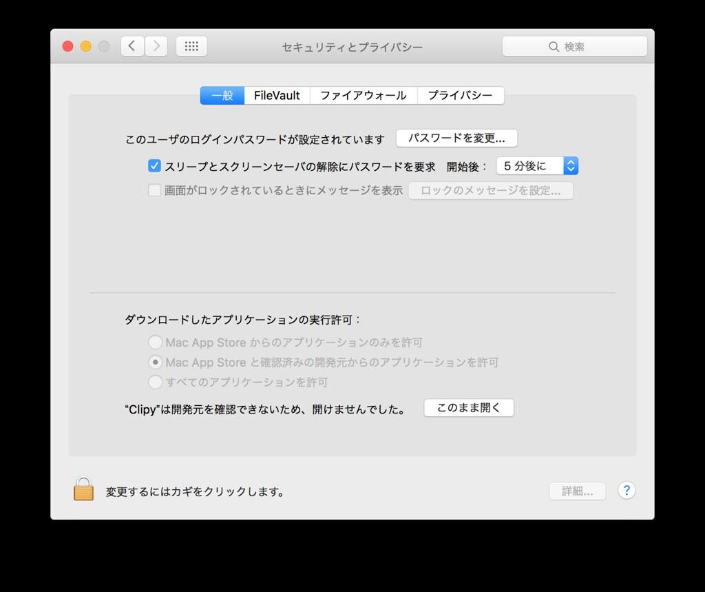 スクリーンショット 2016-02-29 5.41.42