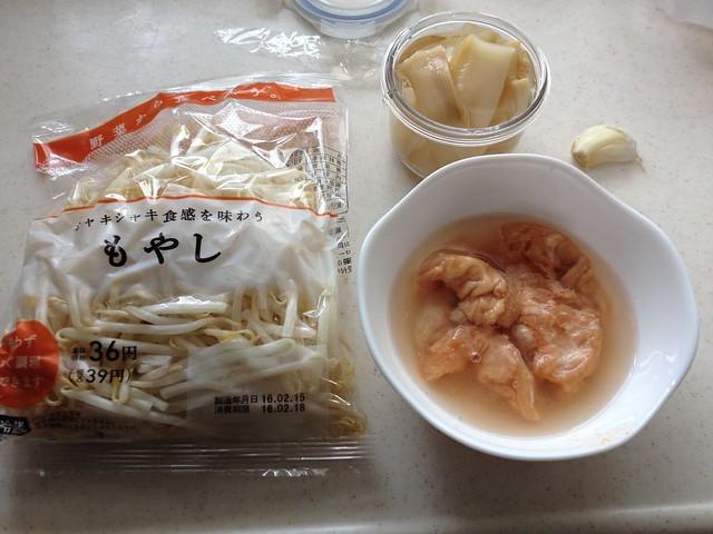 HOSHIYAMA Hormone Chinese noodles