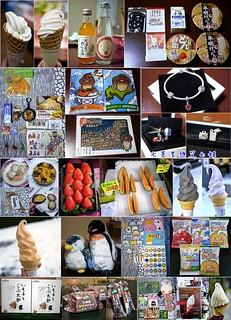 北海道旅行 - 必吃必買 戰利品分享