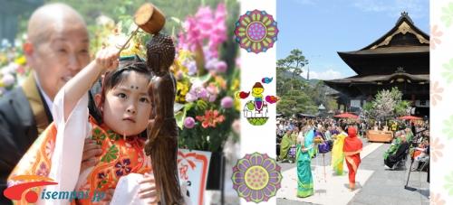 Tổng hợp những ngày nghỉ và lễ hội trong 1 năm ở Nhật-iSempai.jp