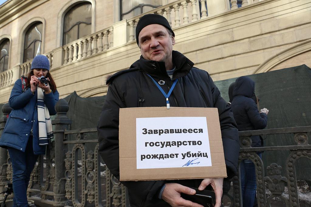 Nemtsov_27fev16_060