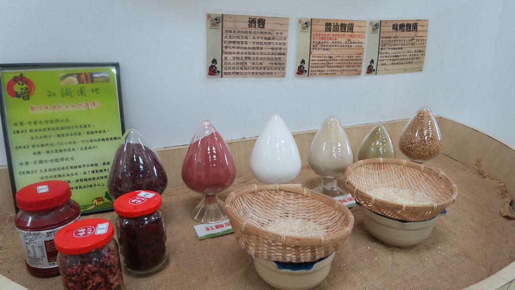 台中市豐原區味噌釀造文化館 (27)
