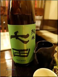 2016-02-15_T@ka.の食べ飲み歩きメモ(ブログ版)_新宿東口エリアで穴場な居酒屋お気軽に楽しめます【新宿】松鶴家_11