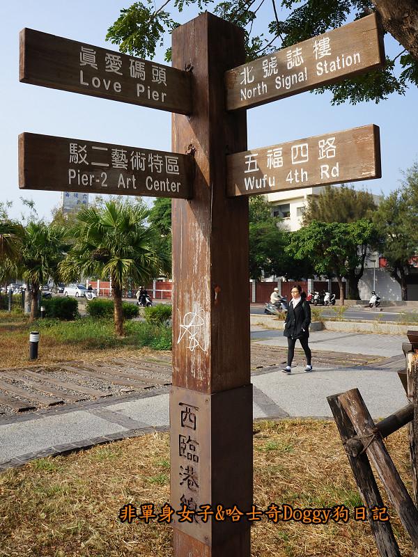高雄港站哈瑪星打狗鐵道故事館13