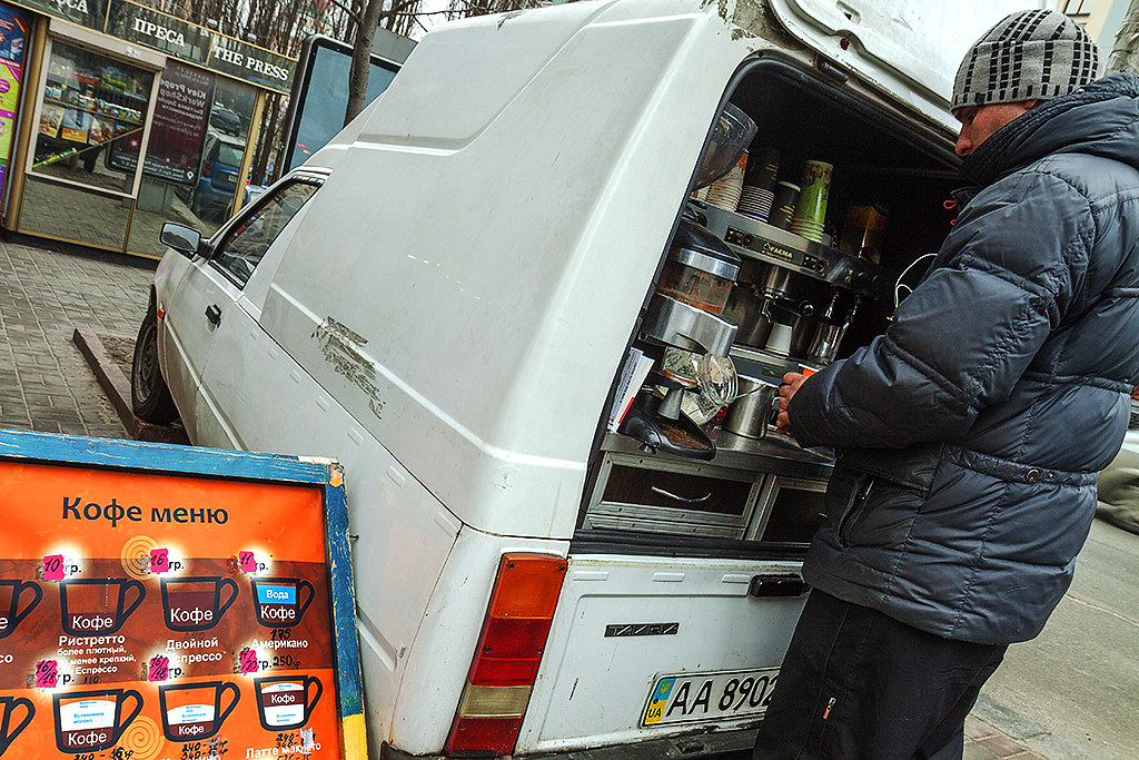 Coffee seller downtown--Kiev