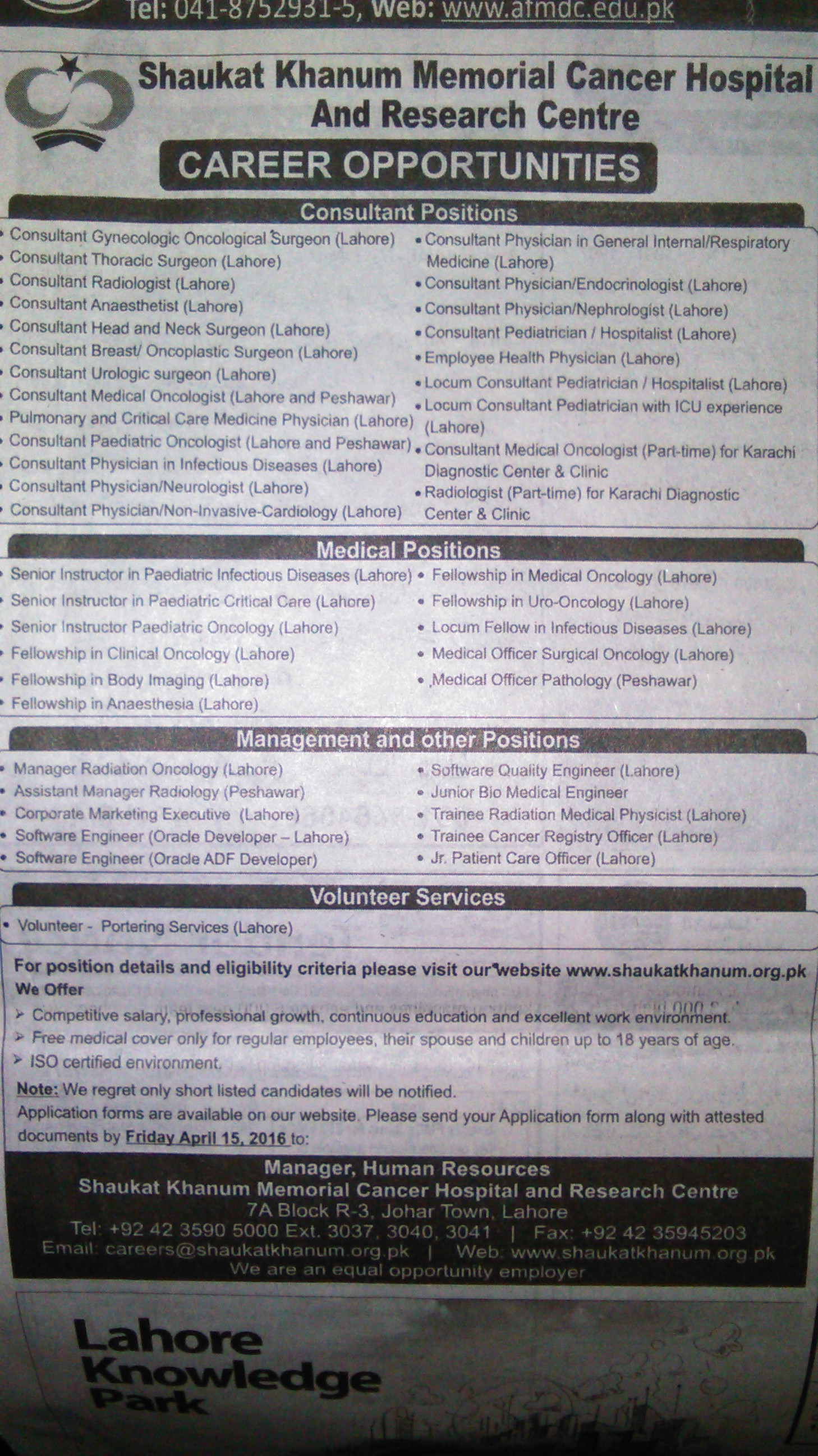 Shaukat Khanam Memorial Cancer Hospital Jobs 2016