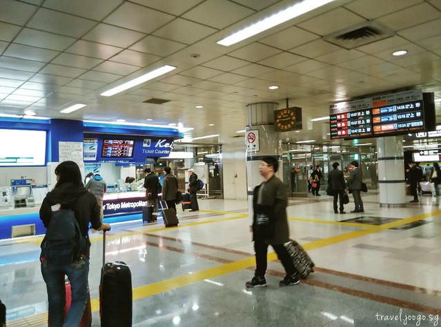 Directions to Narita JR 2 - travel.joogo.sg