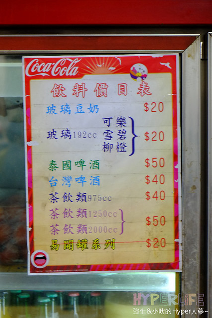 24018191510 ff6b72eec5 z - 台中平價泰式料理《泰國小吃》,綠咖哩雞好下飯有推!!魚餅份量超澎湃~