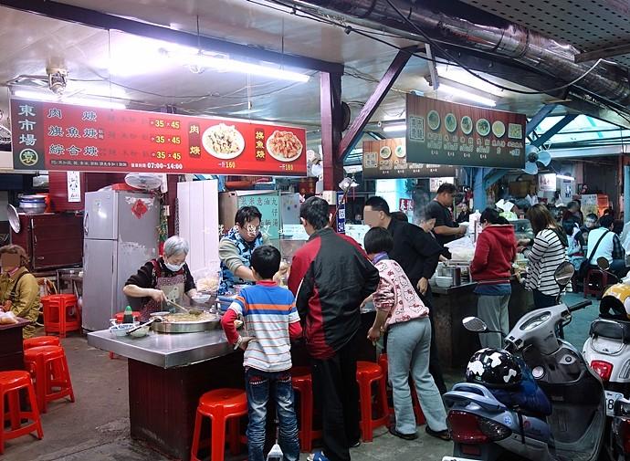 13 嘉義東市場牛雜湯、筒仔米糕、火婆煎粿