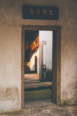 Hakka Rooms