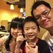 We-fie with ice-cream
