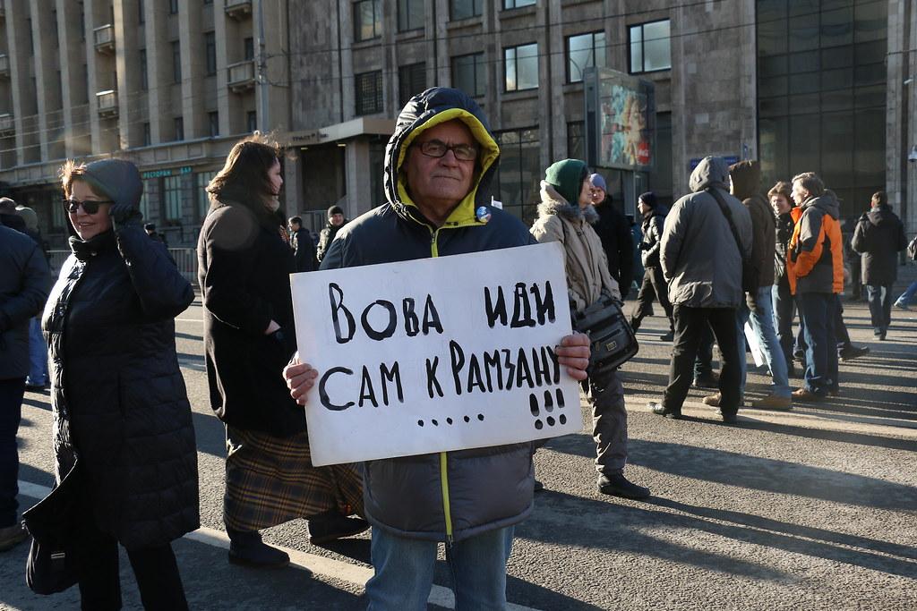 Nemtsov_27fev16_424