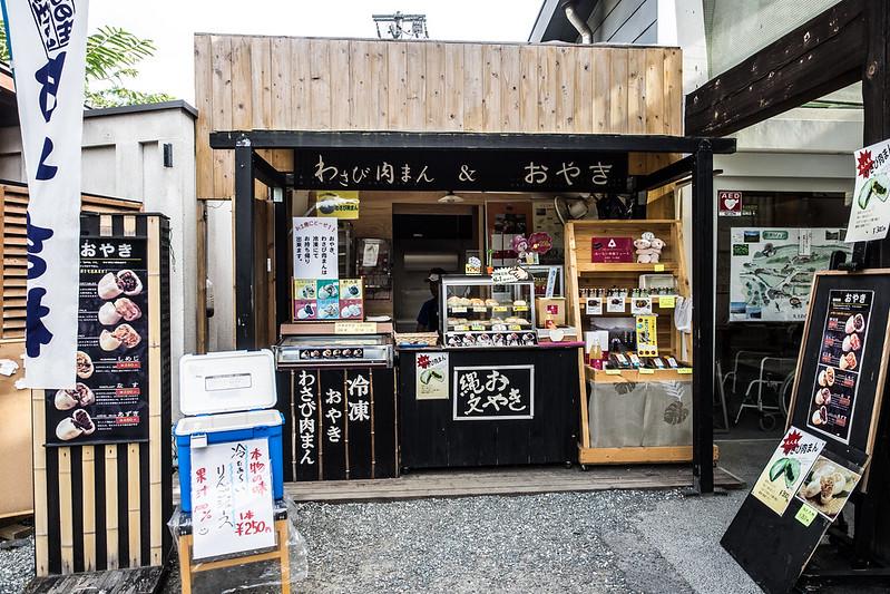 Granja de wasabi Daiso