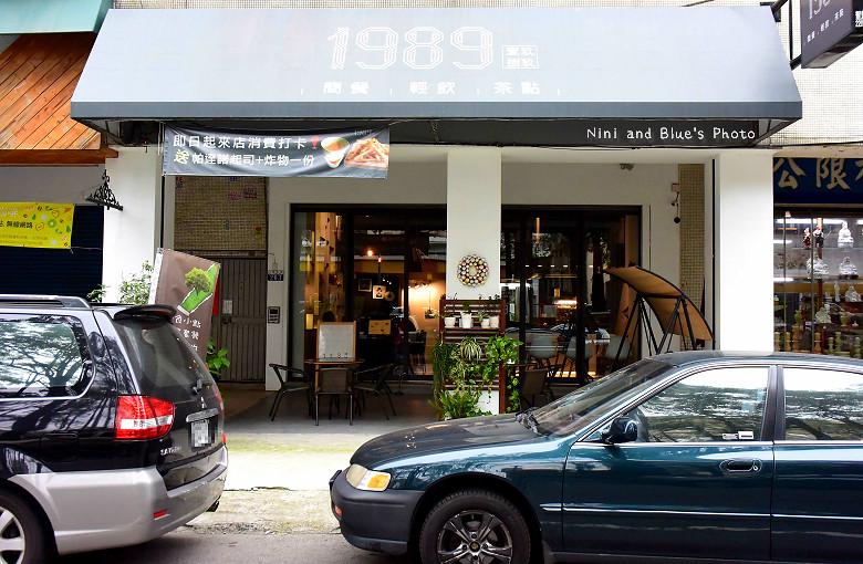 壹玖捌久1989 cafe24