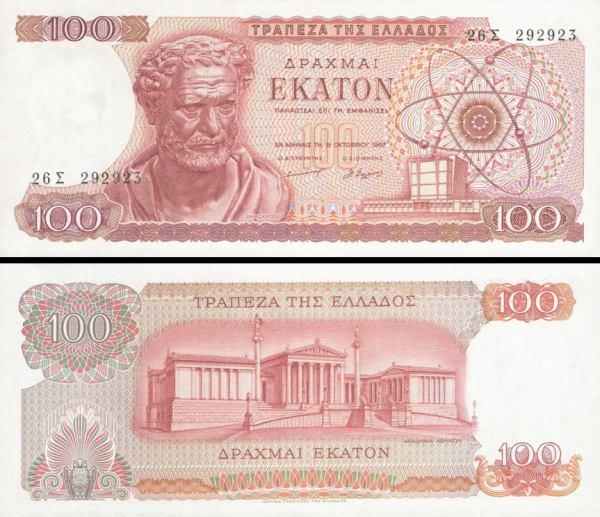Greece p196b: 100 Drachmai from 1967