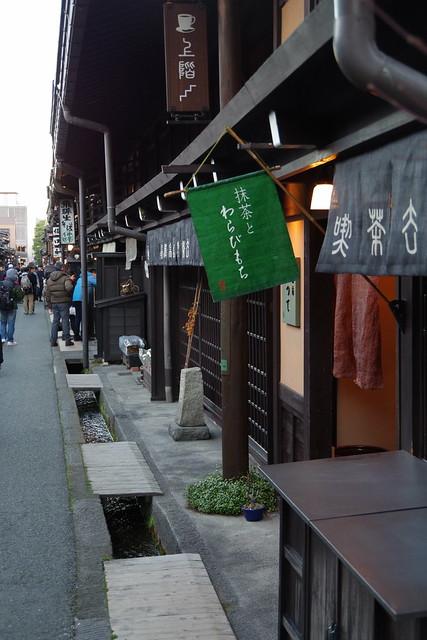 Takayama old town walking 12