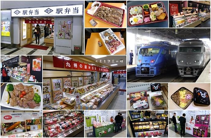 0 日本九州旅遊 鐵道便當 火車便當 車站便當 推薦