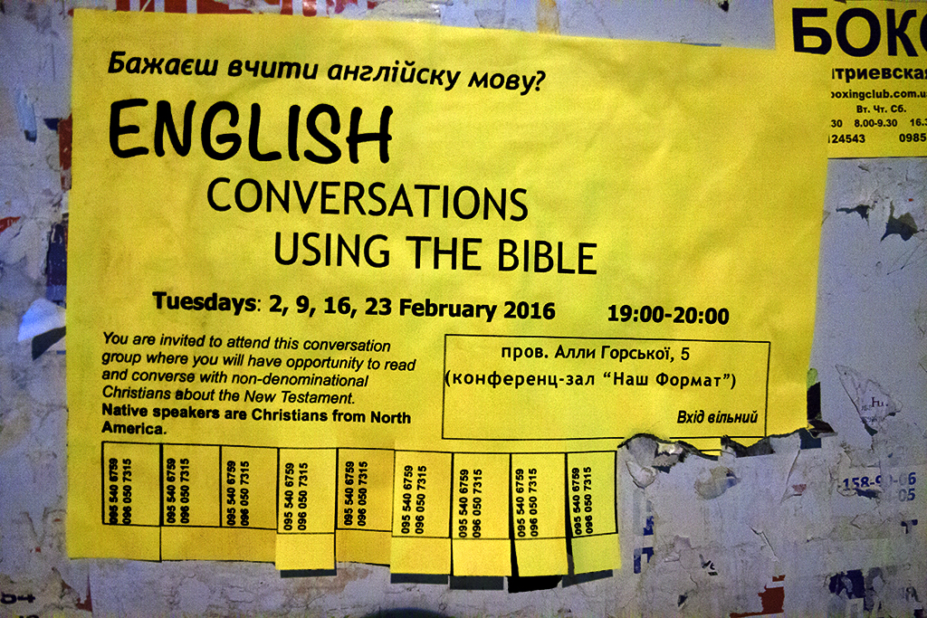 ENGLISH CONVERSATIONS USING THE BIBLE--Kiev