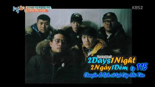 [Vietsub] 2 Days 1 Night Season 3 Tập 115