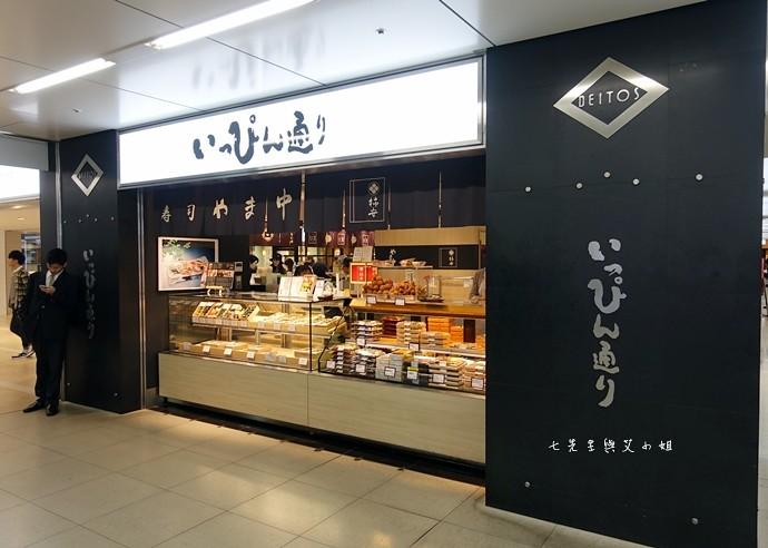 23 日本九州旅遊 鐵道便當 火車便當 車站便當 推薦