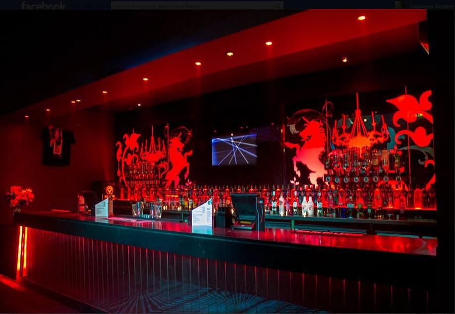 Guest List Entry Into Cav Nightclub In Edinburgh
