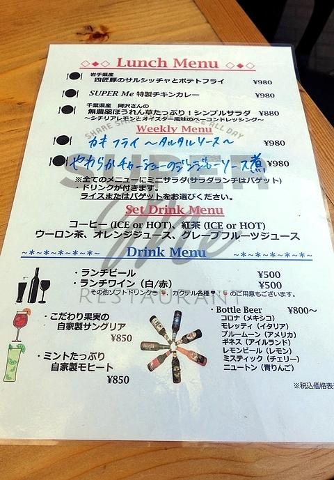 東京自由行景點地標美食04