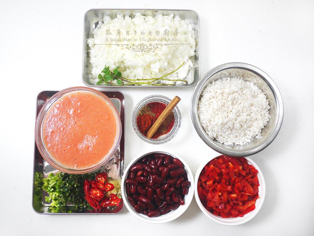 孤身廚房-墨西哥辣醬佐香米5