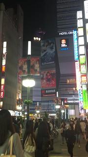 Tokyo - Japan (Shinjuku)