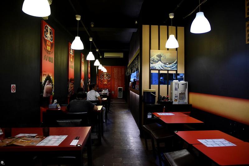 八八食堂菜單板橋海鮮日式料理拉麵生魚片推薦 (1)