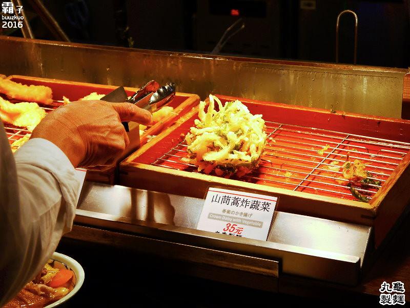 26122623286 abaca47260 b - 丸龜製麵,台中新光三越內也能吃到日本知名烏龍麵,湯頭好,烏龍麵Q彈有勁!