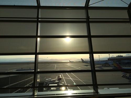 nagoya airport