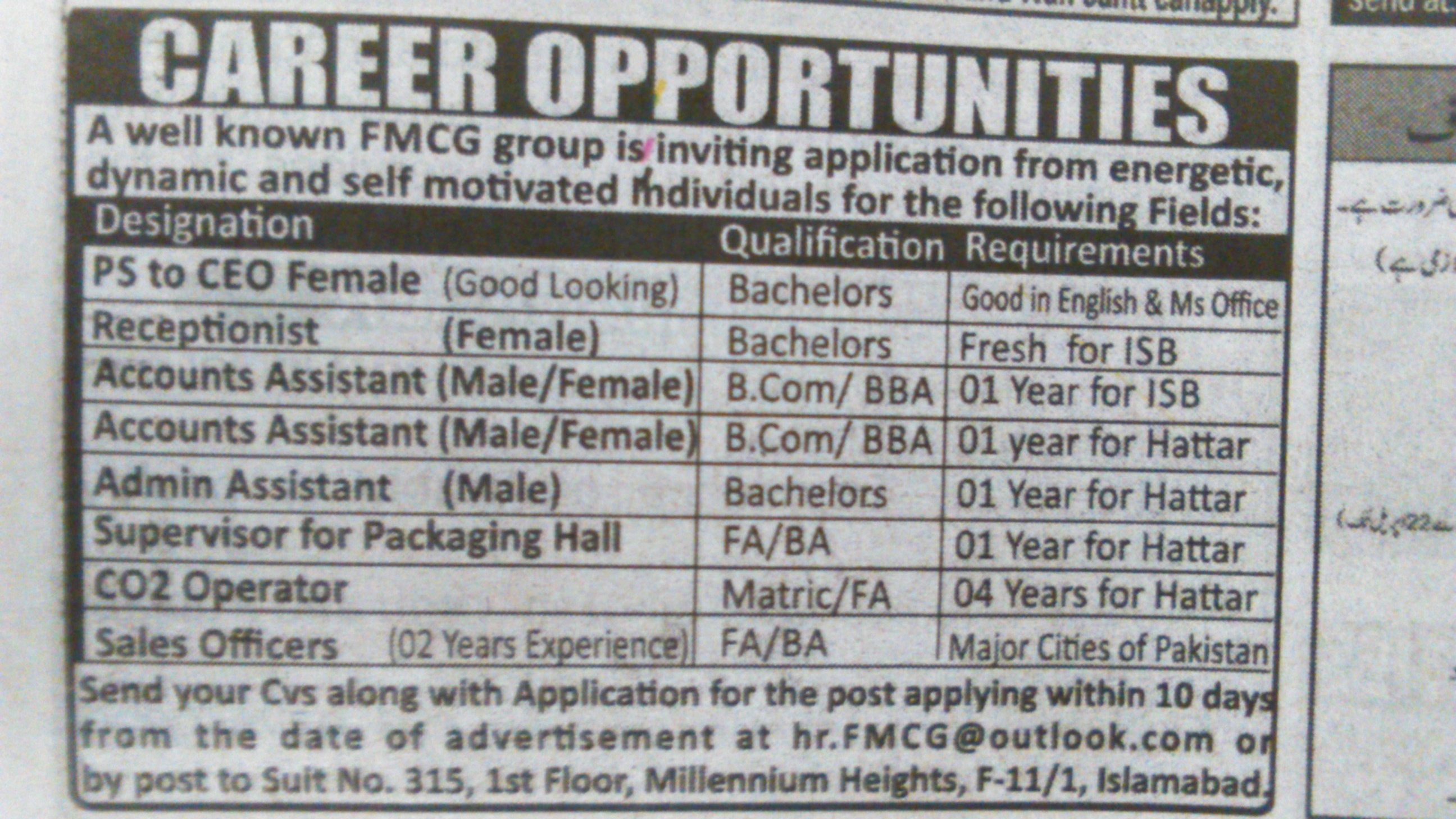 FMCG Group Requires Staff
