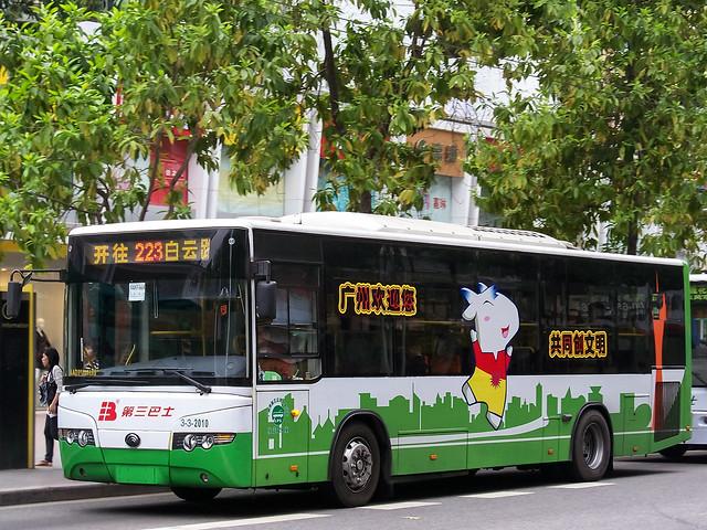 亚运号/Asian Games Bus