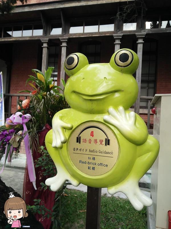 總爺藝文中心|2016台灣陶藝學會大展