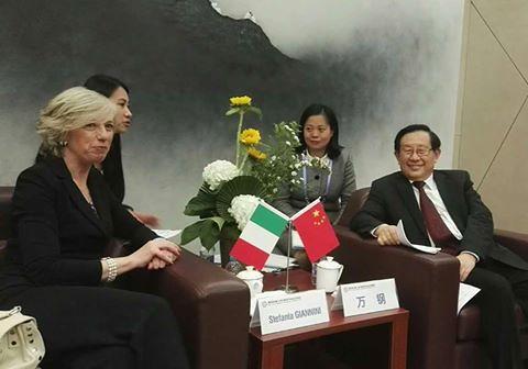 CHINA (SHANGHAI) INTERNATIONAL TECHNOLOGY FAIR