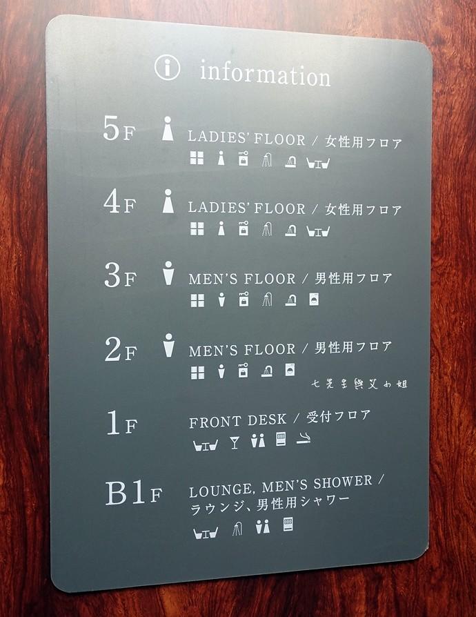 25 東京住宿推薦 Niohombashi Muromachi Bay Hotel 日本橋室町灣膠囊旅館