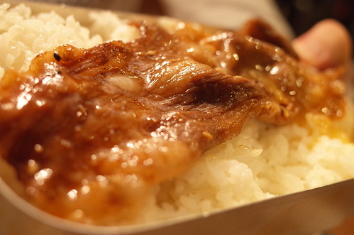 grilled BBQ beef on the rice 炙り焼きしゃぶ