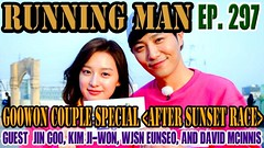 Running Man Ep 297 - Guest: Jin Goo, Kim Ji Won, David Lee