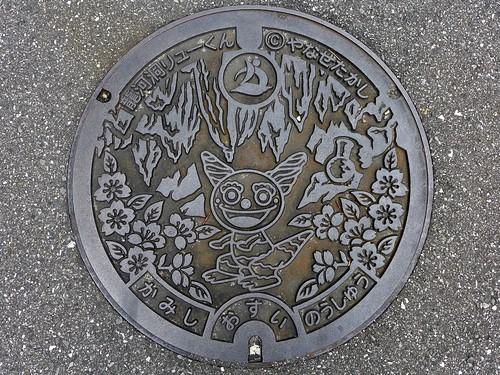 Kami Kochi, manhole 5 (高知県香美市のマンホール5)