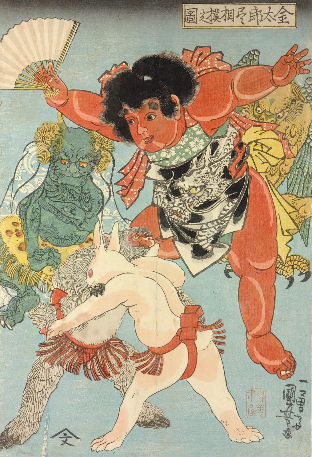 Utagawa Kuniyoshi - Kintaro zukushi - Sumo no zu (The Complete Kintaro - The Sumo Bout) 1840