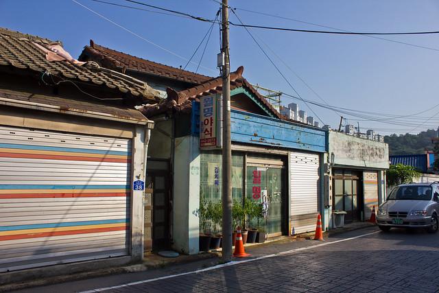 Japanese style building, Gunsan, South Korea