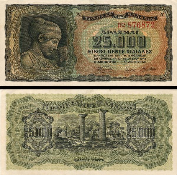 Greece p123a: 25000 Drachmaes from 1943