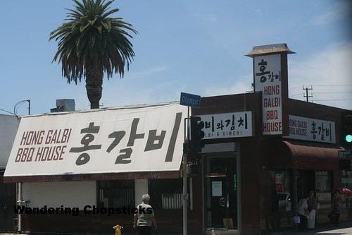 Hong Galbi BBQ House - Los Angeles (Koreatown) 1